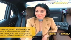 'Rusian Taxi Driver Play Pervert Game With tasty hooker Wife'
